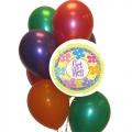 BBA01-get well balloons