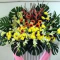 FS0001-Lilies Daisy Wreath