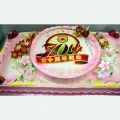 GF0020-Anniversary Cake