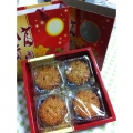 NFP01-mooncake delivery
