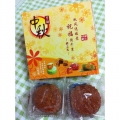 NFP02-mooncake delivery