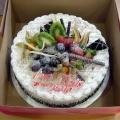 Eggless Cakes Vegetarian Cakes